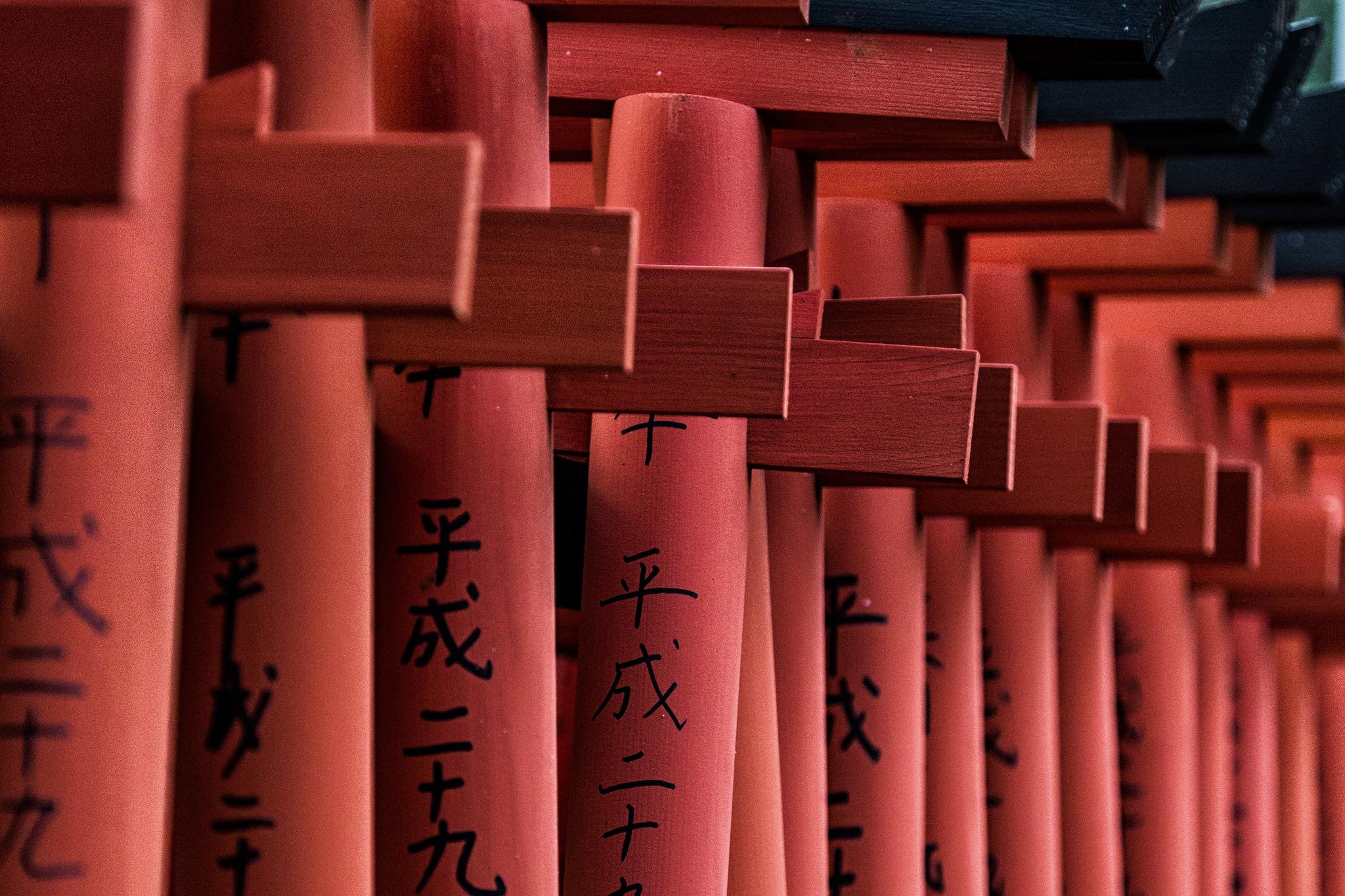 Poesía japonesa más allá del haiku: el chöka y el tanka