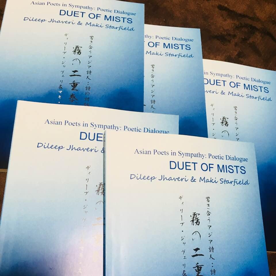 5 poemas de Maki Starfield, poeta japonesa