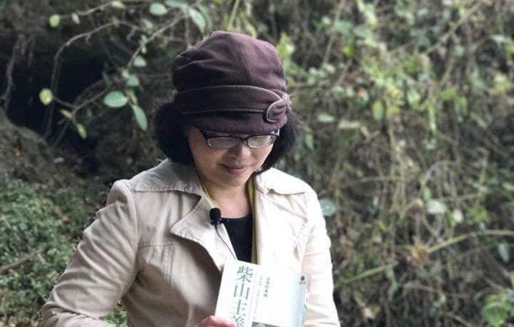 3 poemas de Miao-Yi Tu, poeta taiwanesa