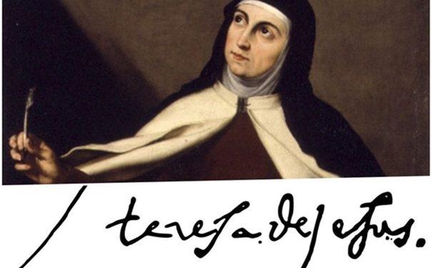 4 poemas de Teresa Sánchez de Cepeda Dávila y Ahumada