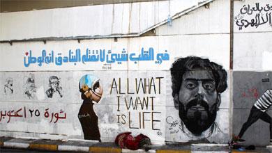 La muerte de un poeta: Safa al-Sarray